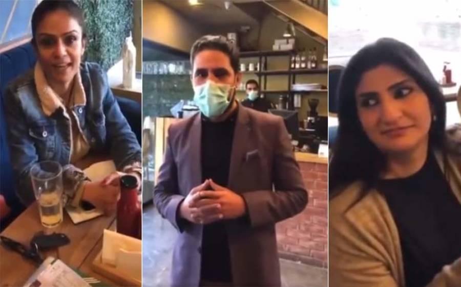 """"""" یہ ہے اس کی انگریزی """" ریسٹورنٹ مالکان دو خواتین کی اپنے ملازم کا مذاق اڑاتے ہوئے انتہائی شرمناک ویڈیو سامنے آ گئی"""