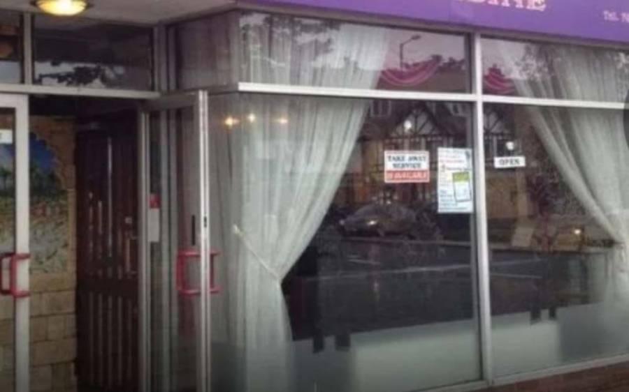 برمنگھم میں کورونا ضوابط کی خلاف ورزی کرنے پر کئی ریسٹورنٹ بند کر دیئے گئے