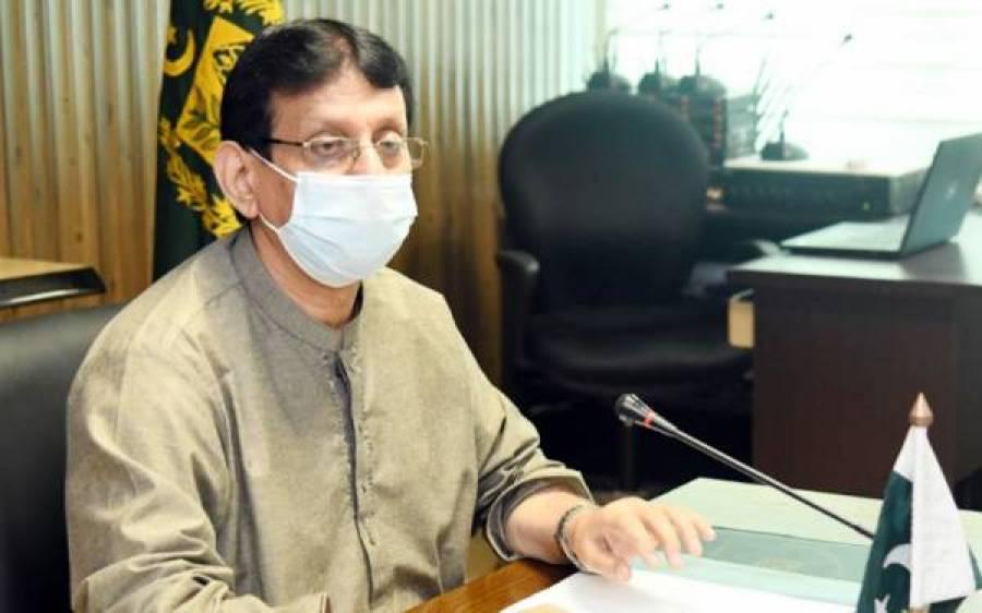 آئی ٹی کے شعبے میں پاکستان کو اہم کامیابی مل گئی