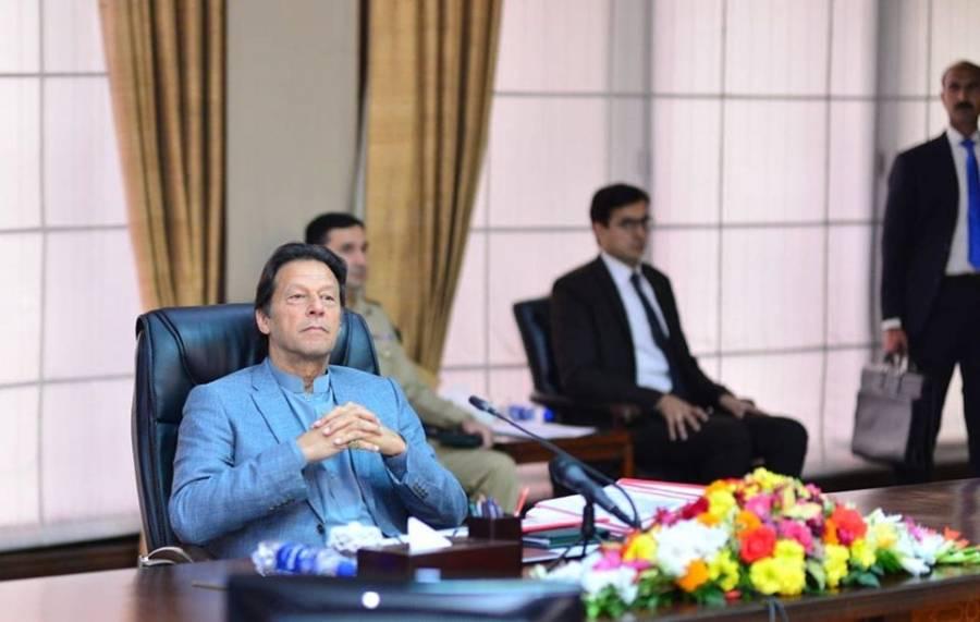 وزیراعظم کی زیر صدارت اہم اجلاس، جاری ترقیاتی منصوبوں پر پیشرفت پر بریفنگ
