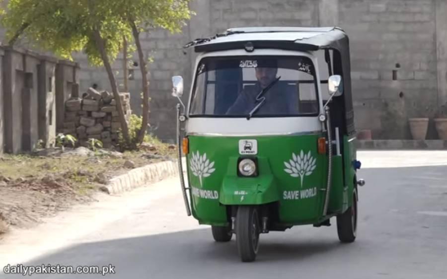 پاکستان کا پہلا سمارٹ رکشہ، بغیر پٹرول کے چلے اور اس میں موجود کیمرے سے سکول جانے والے بچے ہمیشہ آپ کی آنکھوں کے سامنے