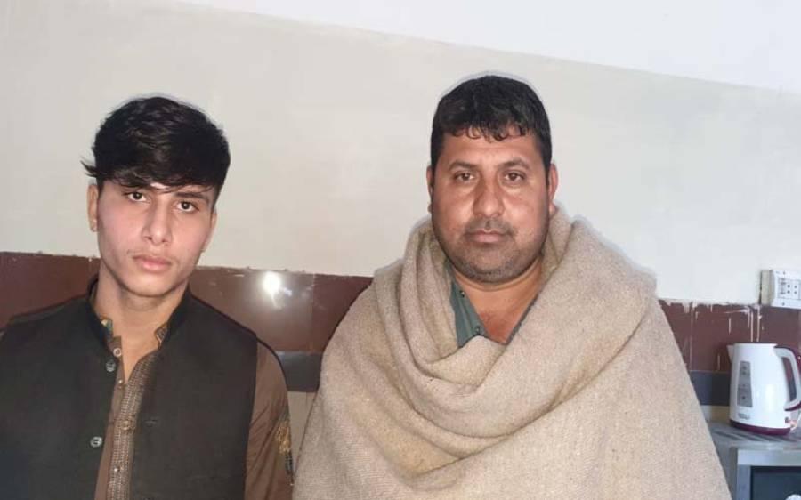 14 سال کا افغانی بچہ گھر سے بھاگ کر پاکستان پہنچ گیا،پھر کیا ہوا؟آپ بھی جانیں