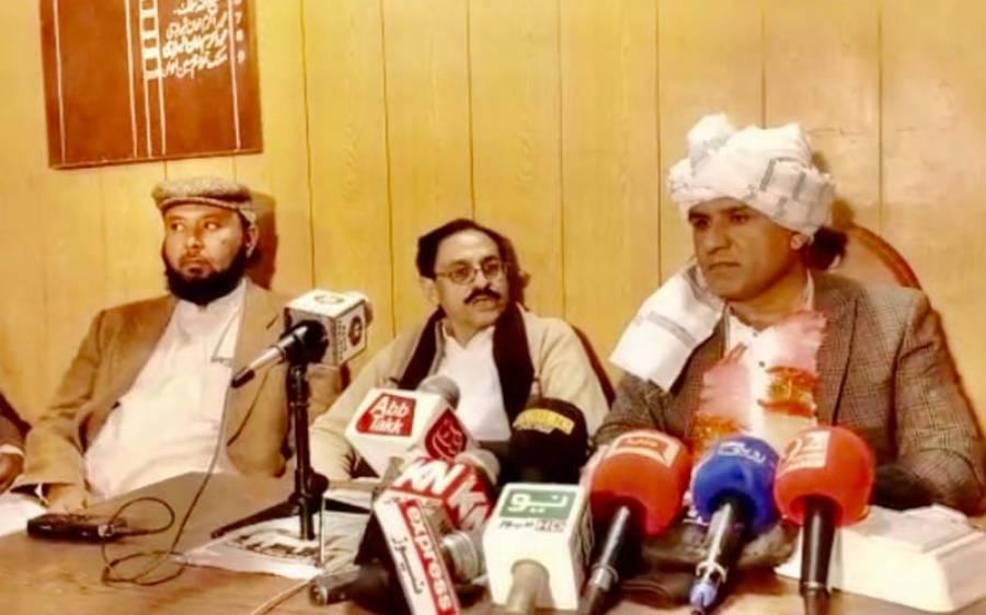 فارن فنڈنگ پر مریم صفدر اور پی ڈی ایم کا واویلا جھوٹ پر مبنی ہے: منور الزمان خان نیازی