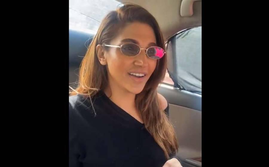 سوشل میڈیا پر شوہر کا بوسہ لیتے ہوئے تصویر وائرل ، اداکارہ ثناءفخر تنقید کرنے والوں کے خلاف میدان میں آ گئیں ، ویڈیو پیغام جاری کر دیا