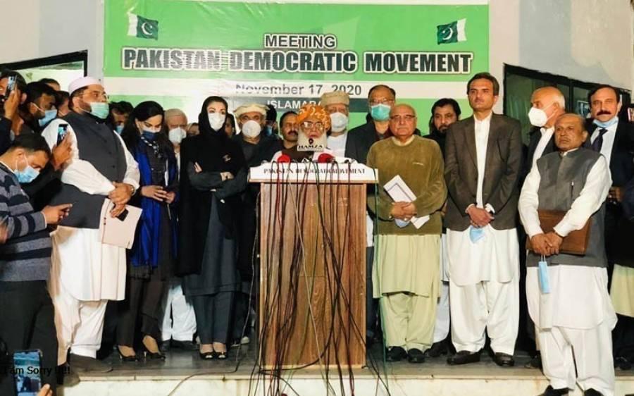 پی ڈی ایم قائدین وزیراعظم کے خلاف تحریک عدم اعتماد پر اکٹھے نہ ہوسکے
