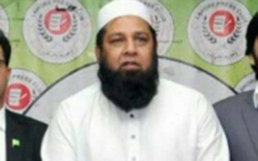 پاکستان ٹیم ٹیسٹ سیریز میں جنوبی افریقا کو شکست دے سکتی ہے،انضمام الحق