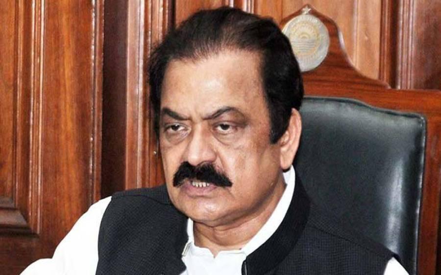 'پنجاب پولیس سلطنت عمرانیہ کی آلہ کار نہ بنے' رانا ثناءاللہ کا انتباہ