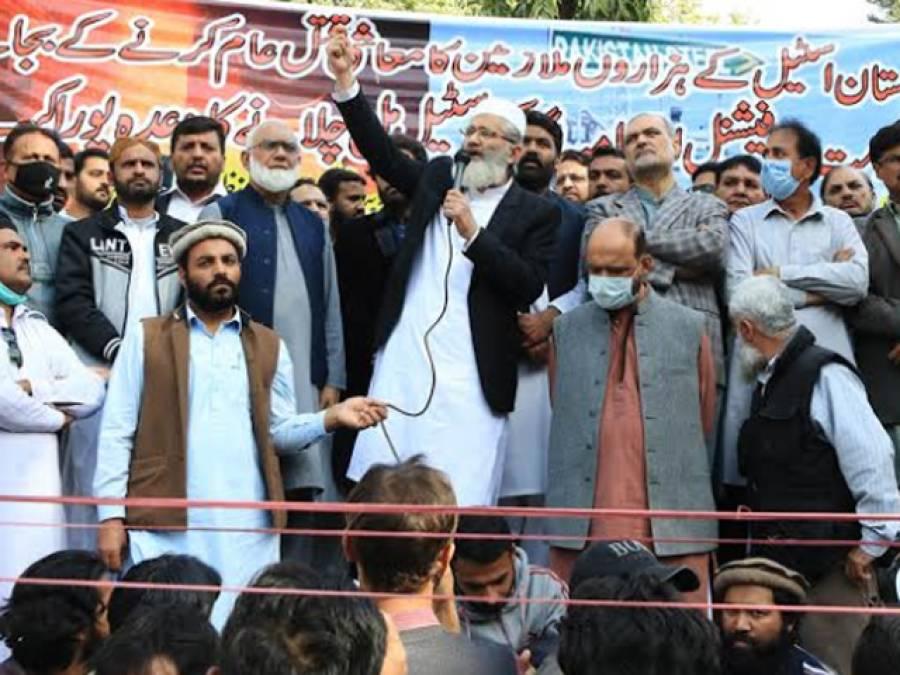 سینیٹر سراج الحق کی گورنر سندھ عمران اسماعیل کو 50 لاکھ روپے کی آفر