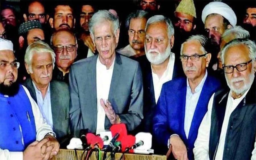 قومی اسمبلی اجلاس کو احسن طریقے سے چلانے کیلئے آج پھر اہم بیٹھک ہوگی