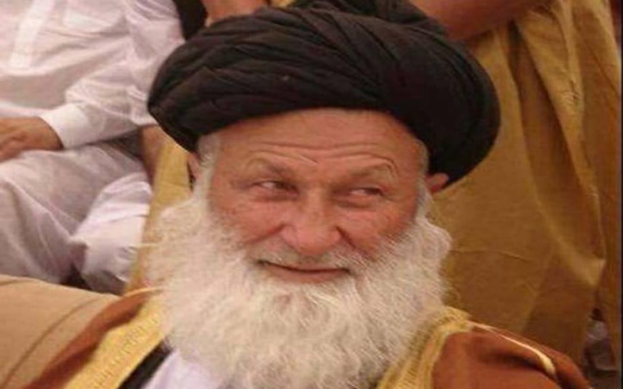 پارٹی کے سابق عہدیدار نے مولانا فضل الرحمان کو بڑا جھٹکا دیدیا