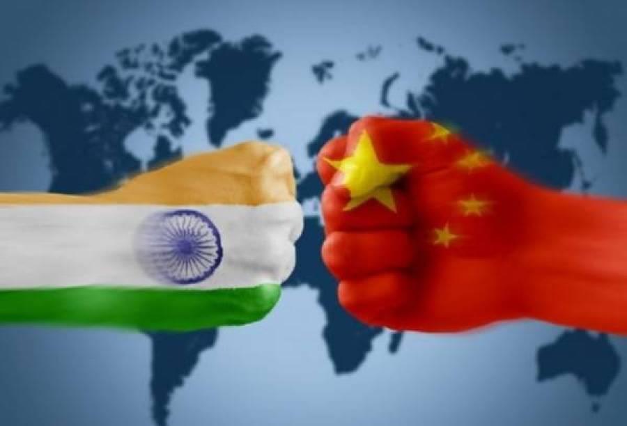 بھارتی اور چینی افواج میں پھر جھڑپ ،متعدد فوجی زخمی
