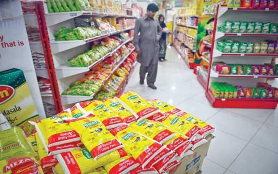 پاکستانی چینی 92 روپے کلو، درآمدی چینی کتنے کی پڑتی ہے؟ حیران کن دعویٰ