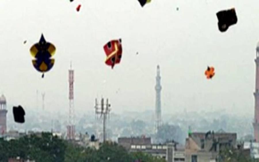 پنجاب حکومت نے صوبے میں بسنت منانے پرمکمل پابندی عائد کردی