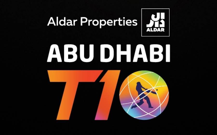 ٹی 10 لیگ کا آغاز کل سے ابوظہبی میں ہو گا
