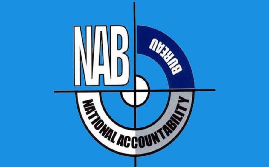 سابق انسپکٹر سے 33 کروڑ روپے برآمد، نیب نے افسر کے بیٹے کے خلاف بڑا قدم اٹھالیا
