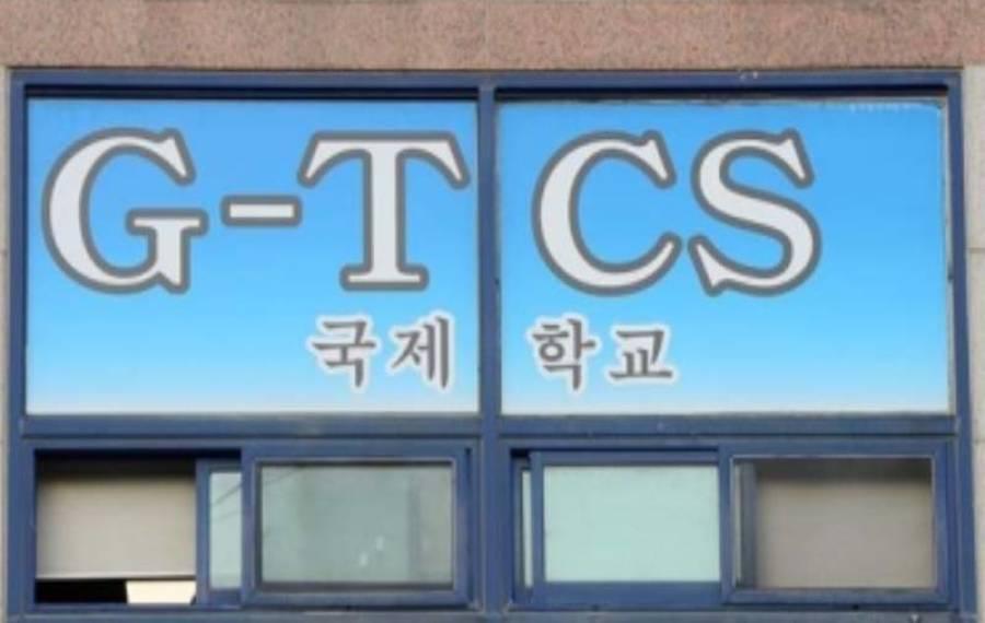 جنوبی کوریا کے انٹرنیشنل کرسچن مشنری سکول میں کورونا کے خطرات