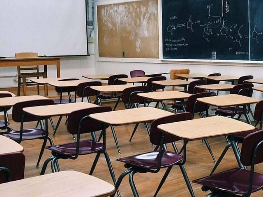 یکم فروری سے سکول کھولنے کا مراسلہ جاری لیکن کتنے بچے آئیں گے ؟ احکامات جاری کر دیئے گئے