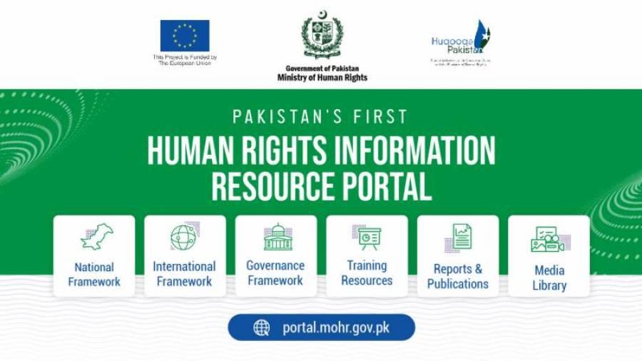 وزارت انسانی حقوق نے یورپی یونین کیساتھ مل کر انسانی حقوق پورٹل لانچ کردیا