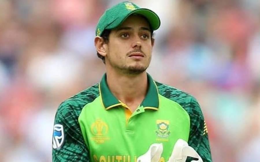 کوینٹن ڈی کوک نے پاکستان کے ہاتھوں شکست کی وجہ بتا دی