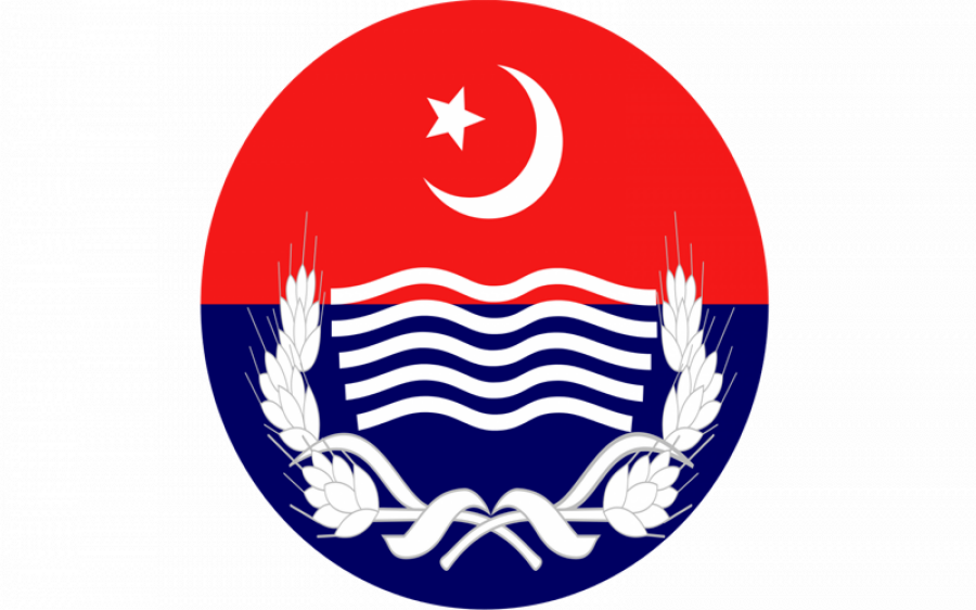 ڈی آئی جی آپریشن لاہور سمیت 8 اعلی افسران کو تبدیل کردیا گیا