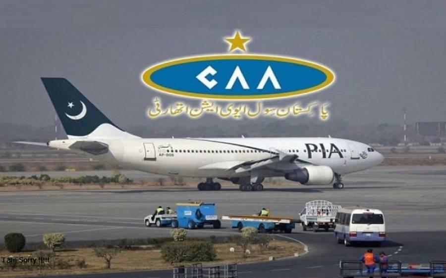کورونا وائرس کا پھیلاؤ، پاکستان آنے والے مسافروں کے لیے نئی ہدایات جاری