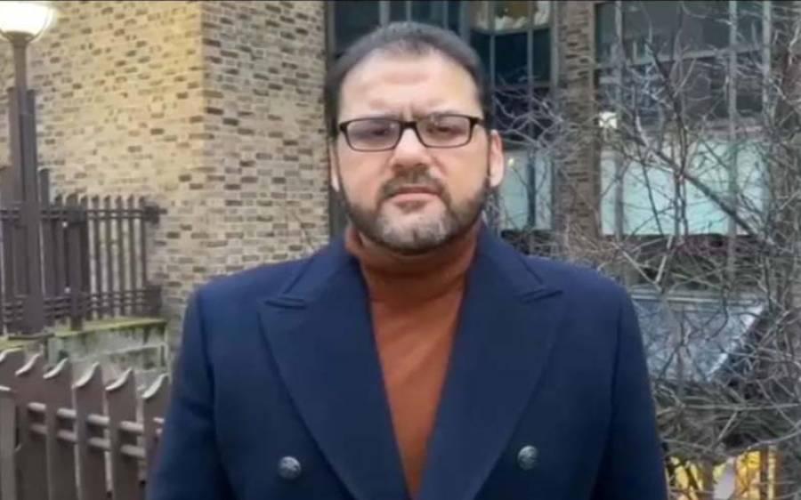 حسین نواز نے براڈ شیٹ کمیشن کے سربراہ ریٹائرڈ جسٹس عظمت سعید پر بڑا الزام لگا دیا