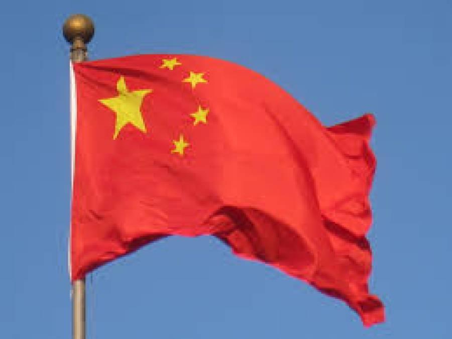 رشوت کے الزام پر اہم چینی عہدیدار کو پھانسی دیدی گئی