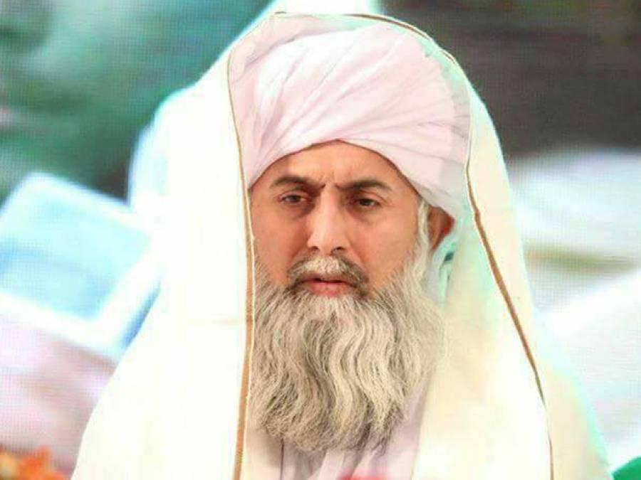 بختاور بھٹو کا نکاح سندھ کی کس معروف روحانی شخصیت نے پڑھایا اور ان کی وجہ شہرت کیا ہے؟ وہ معلومات جو آپ جاننا چاہیں