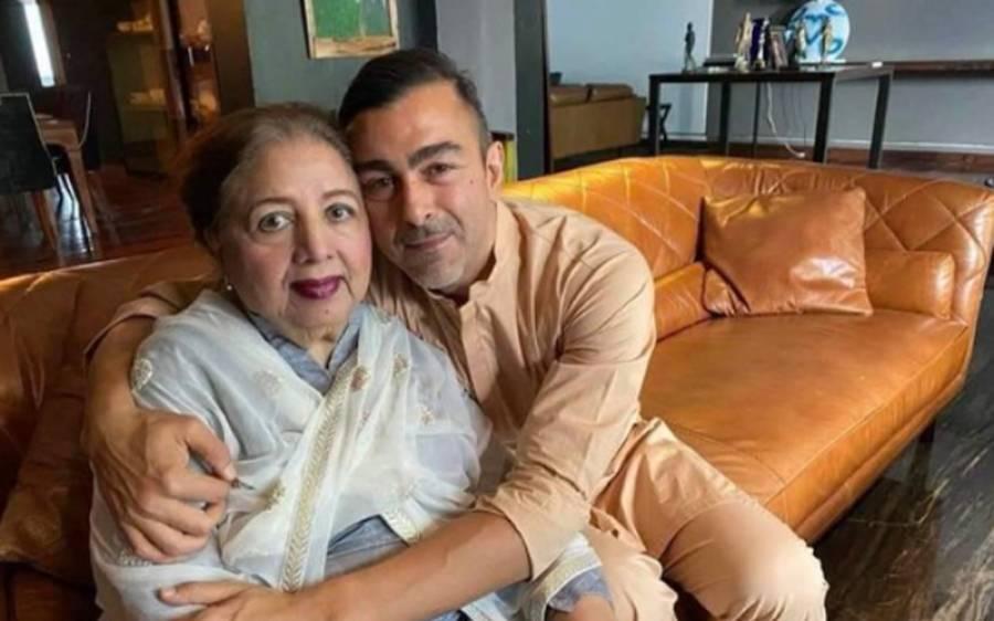 والدہ کی وفات پر اداکار شان شاہد نے انتہائی جذباتی پیغام جاری کردیا