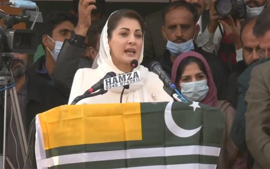 جہاں سقوطِ کشمیر کا ذکر ہوتا ہے وہاں عمران خان کا نام آتا ہے، مریم نواز