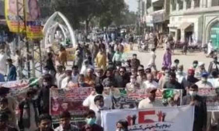 یوم یکجہتی کشمیر، عمرکوٹ میں بھی ریلی نکالی گئی