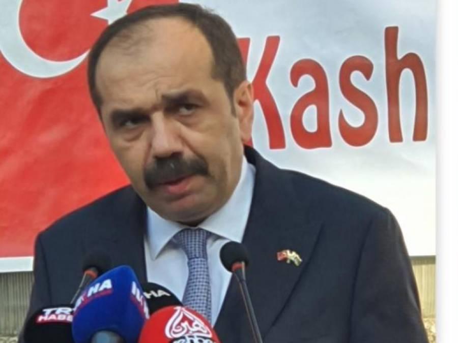 ترک رکن پارلیمنٹ مہمت بالتا نے کشمیریوں کے دل جیت لئے ، دنیا بھر کو واضح اور دو ٹوک پیغام دے دیا