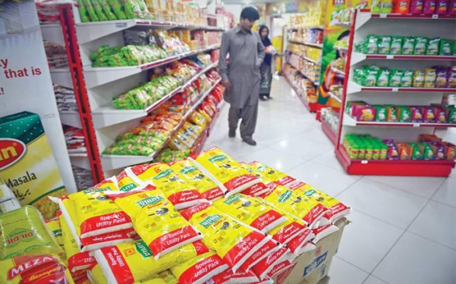 اشیا ضروریہ کی قیمتیں پھر بڑھ گئیں، رواں ہفتے مہنگائی میں کتنا اضافہ ہوا؟