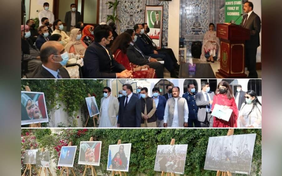 متحدہ عرب امارات میں پاکستانی اور کشمیری کمیونٹی نے یوم یکجہتی کشمیر تقریب کا انعقاد کیا