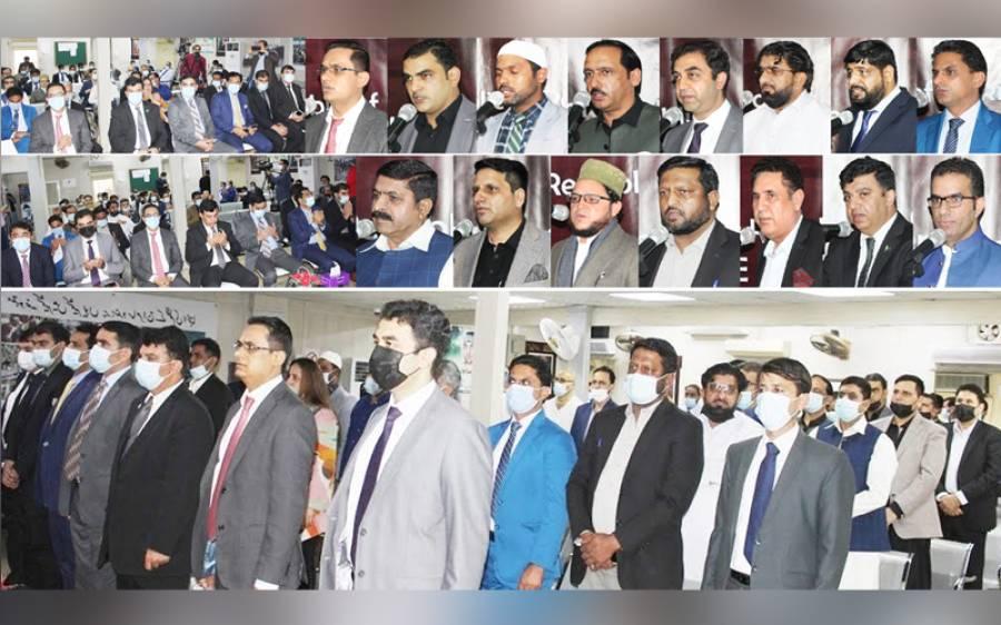 یوم یکجہتی کشمیر کے حوالے سے پاکستان قونصلیٹ دبئی میں سیمینار کا انعقاد