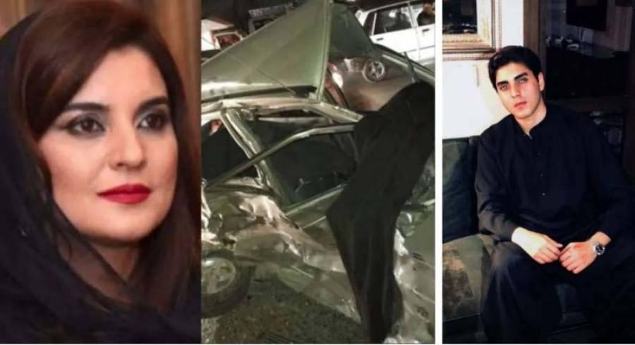 اسلام آباد میں ٹریفک حادثہ ، کشمالہ طارق کے بیٹے اذلان نے آخر کار خاموشی توڑ دی ، بیان جاری کر دیا