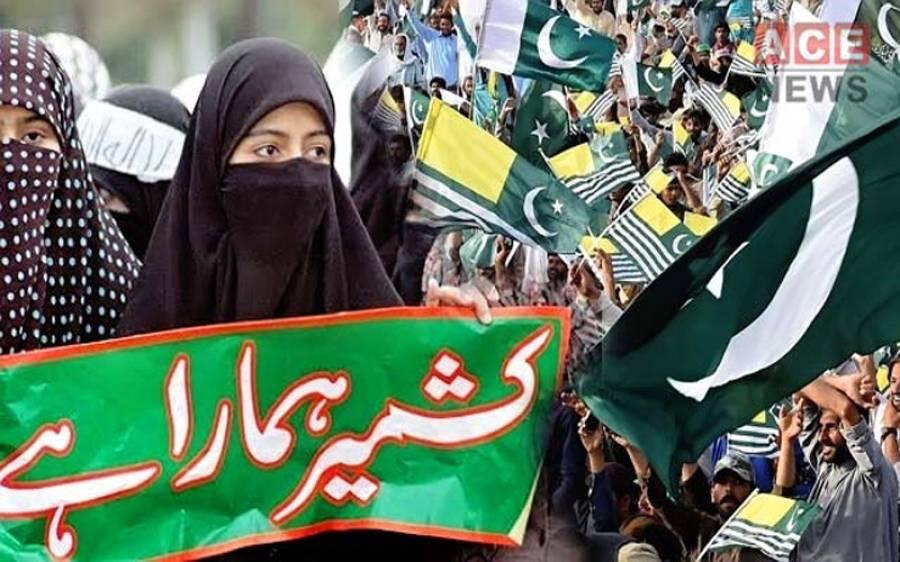 بھارت کشمیر میں انسانی حقوق کی خلاف ورزیوں کا ارتکاب کررہا ہے، اکرم باجوہ