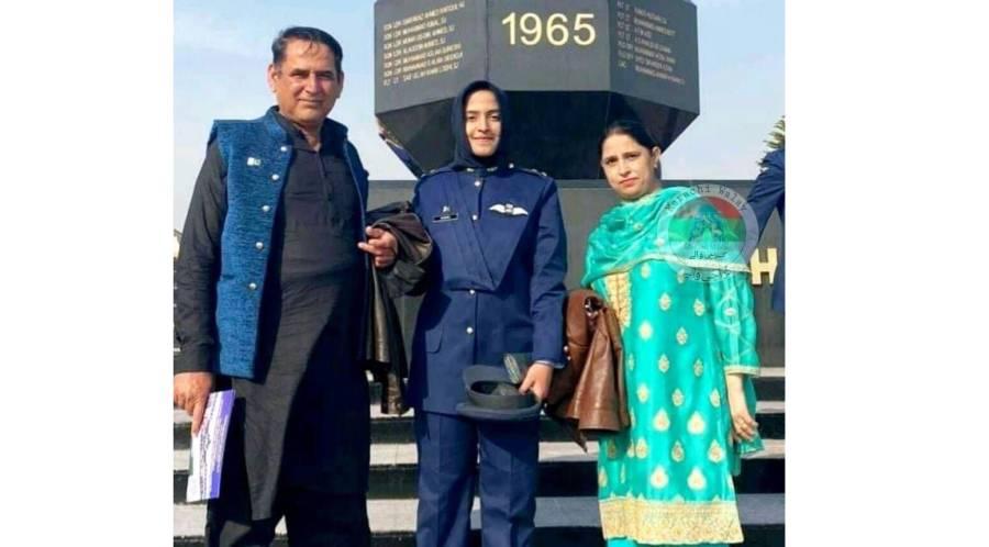 ٹریفک وارڈن کی بیٹی نے پاکستان ایئر فورس میں جی ڈی پائلٹ بن کر تاریخ رقم کر دی