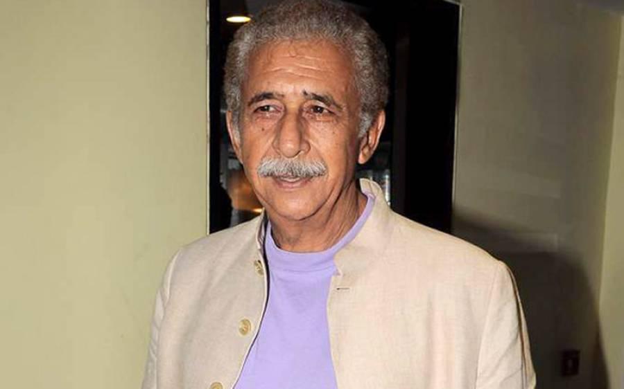 معروف اداکار نصیر الدین شاہ بھارتی کسانوں کے حق میں سامنے آگئے ،بالی ووڈ پر بھی تنقید