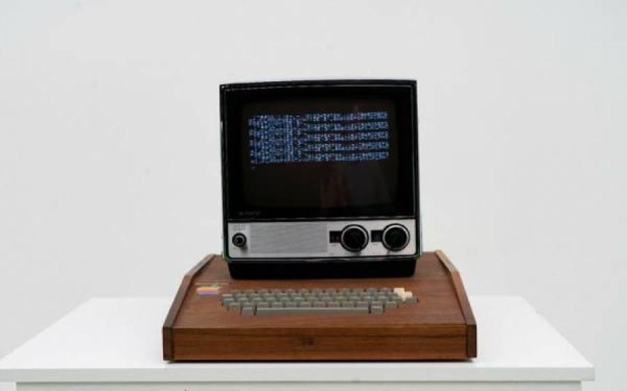 چار دہائیاں پرانا ایپل کا کمپوٹر فروخت کیلئے پیش لیکن قیمت کتنی رکھی گئی؟ یقین کرنا مشکل
