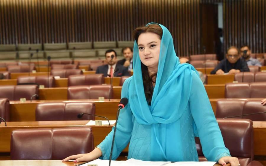ڈیلی میل میں شہباز شریف کے خلا ف شائع ہونے والی خبر کے سہولت کار عمران خان ہیں : مریم اورنگزیب