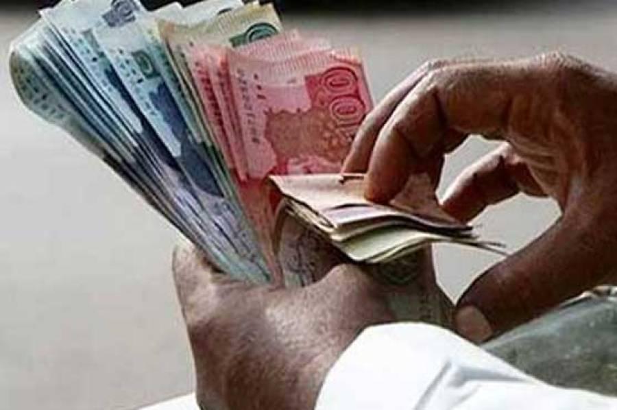 دیا میر بھاشا ڈیم فنڈ میں سوا 11 ارب روپے سے زائد رقم جمع لیکن اب تک اس پر کتنا منافع کمایاگیا؟ وزارت خزانہ نے اعلان کردیا