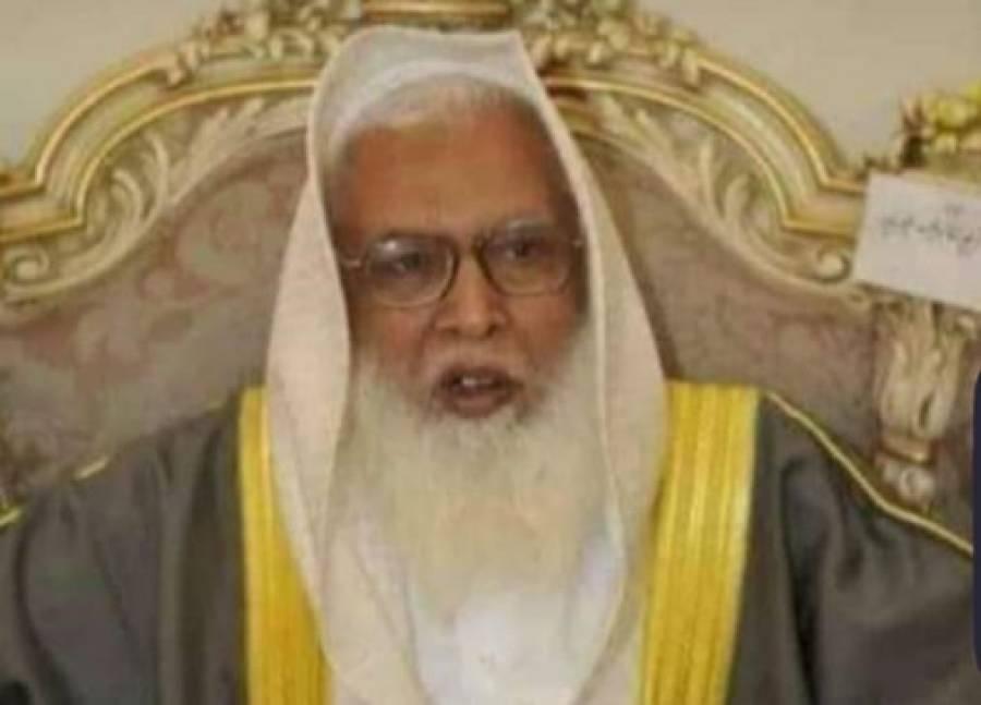 ممتاز عالم دین شیخ الحدیث مفتی حافظ ثنا ء اللہ مدنی وفات پا گئے