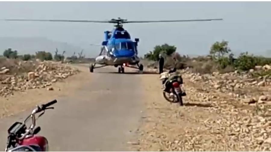 عثمان بزدار بھی شہبازشریف کے نقش قدم پر؟جنوبی پنجاب کے دورے کے موقع پر اچانک ہیلی کاپٹر نیچے اتروادیا