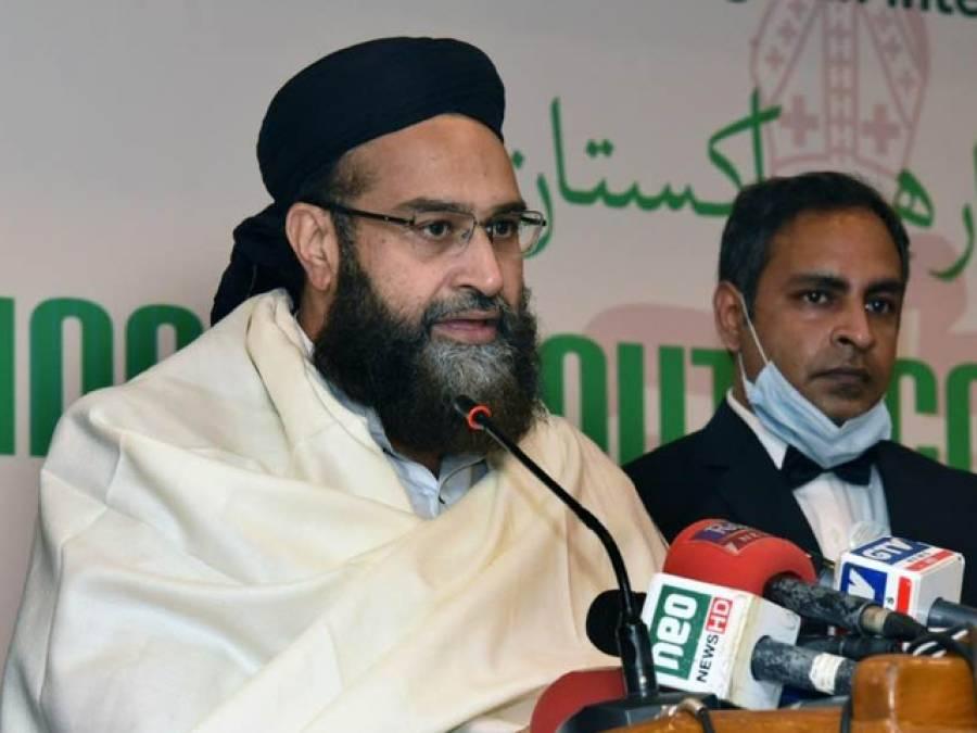 پاکستان میں توہین مذہب و توہین ناموسِ رسالتﷺ قانون کے غلط استعمال کا الزام ، علامہ طاہر اشرفی نے بڑا چیلنج دے دیا