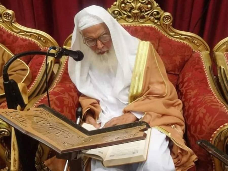 ممتاز عالم دین مفتی ثناء اللہ مدنی کی نماز جنازہ ادا ، علماء مشائخ سمیت ہزاروں افراد کی شرکت