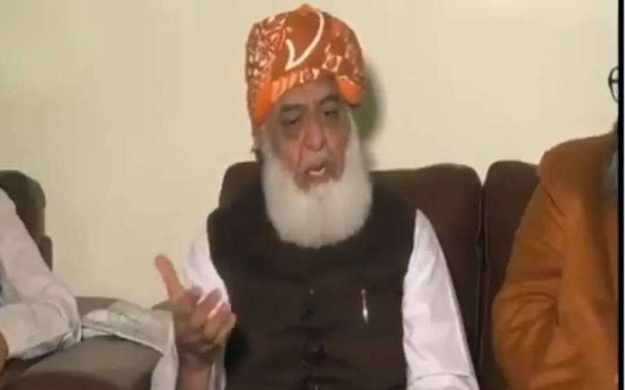 'سینیٹ الیکشن کے لیےحکمت عملی تبدیل کرنا پڑی' مولانا فضل الرحمان کا یوٹرن