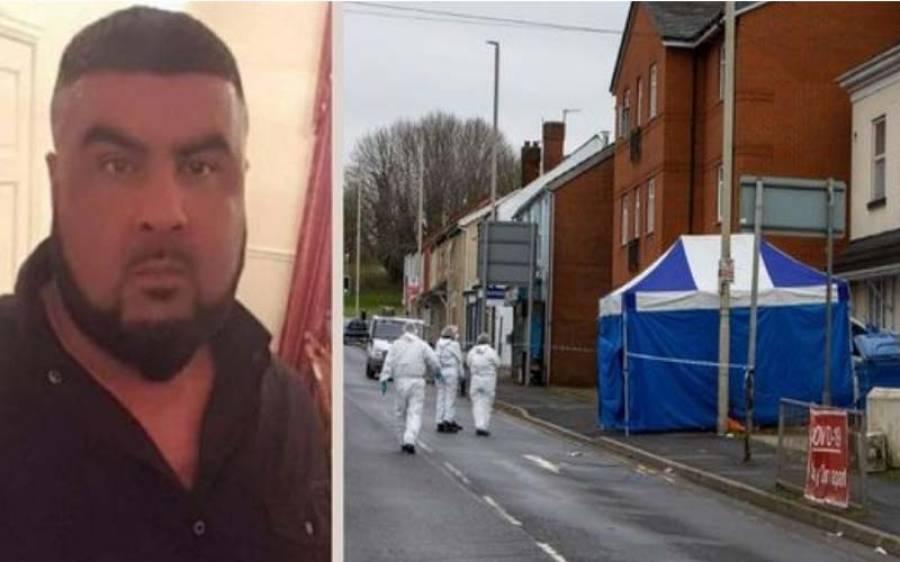 برطانیہ میں محمد ہارون زیب نامی شخص کے قتل کے الزام میں چار افراد گرفتار