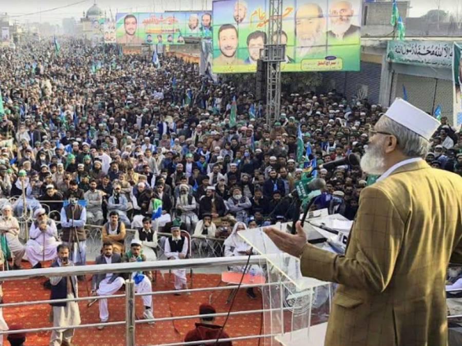 یوٹرن پوری دنیا میں وزیراعظم کی پہچان بن گیا ، تحریک انصاف نے ' نیا پاکستان ' بناتے بناتے'پرانا پاکستان' گرا دیا