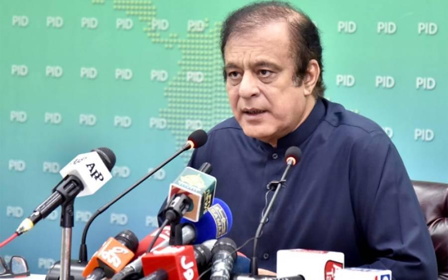 سینیٹر شبلی فراز نے اوپن بیلٹ پر اعتراض کرنے والی اپوزیشن جماعتوں پر سنگین الزام عائد کردیا